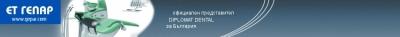 Стоматологични продукти, компресори, зъболекарски турбини