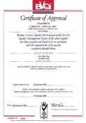 Сертификат за качество